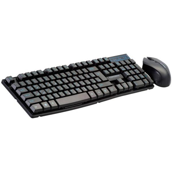 کیبورد و ماوس وایرلس فراسو Keyboard & Mouse Farassoo FCM-8282RF
