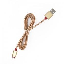 کابل شارژ تسکو Charging Cable TC57N